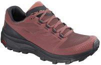 Mejores zapatillas de montaña 2021