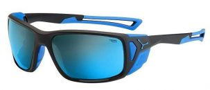 Mejores Gafas de Sol para Montaña